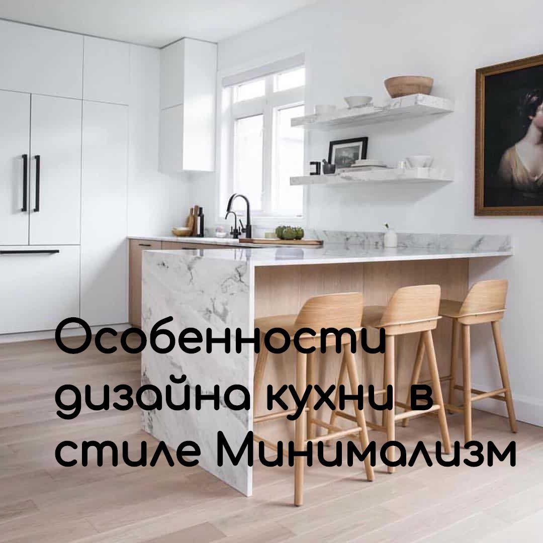 Белый кухонный гарнитур. Глянцевая кухня. Стол с мраморной плитой. Деревянные барные стулья.  На полу ламинат .
