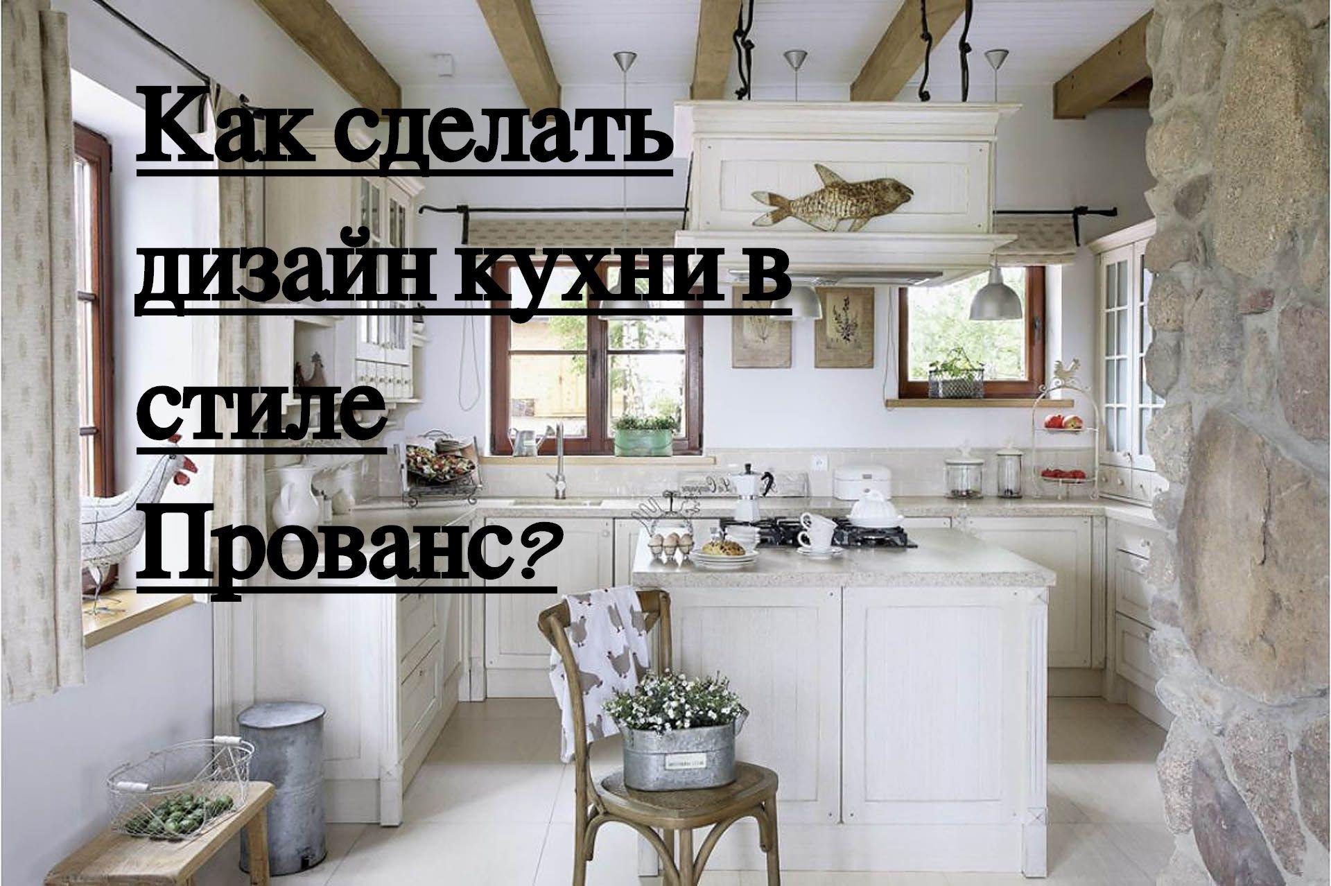 Кухня с островом. На потолке деревянные балки. Окна из дерева. В вазе букет цветов.