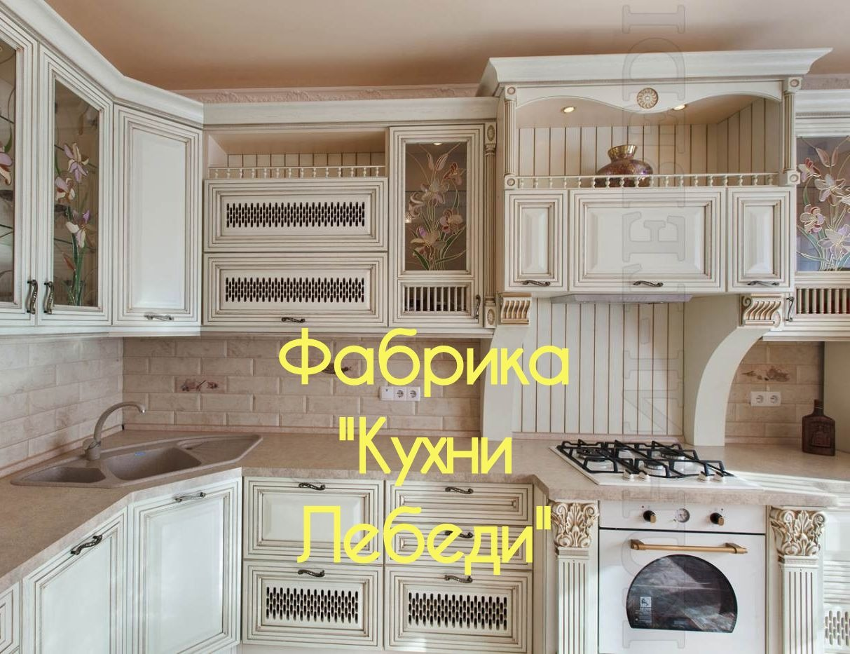 Кухонный гарнитур бежевого цвета. В квартире в Москве