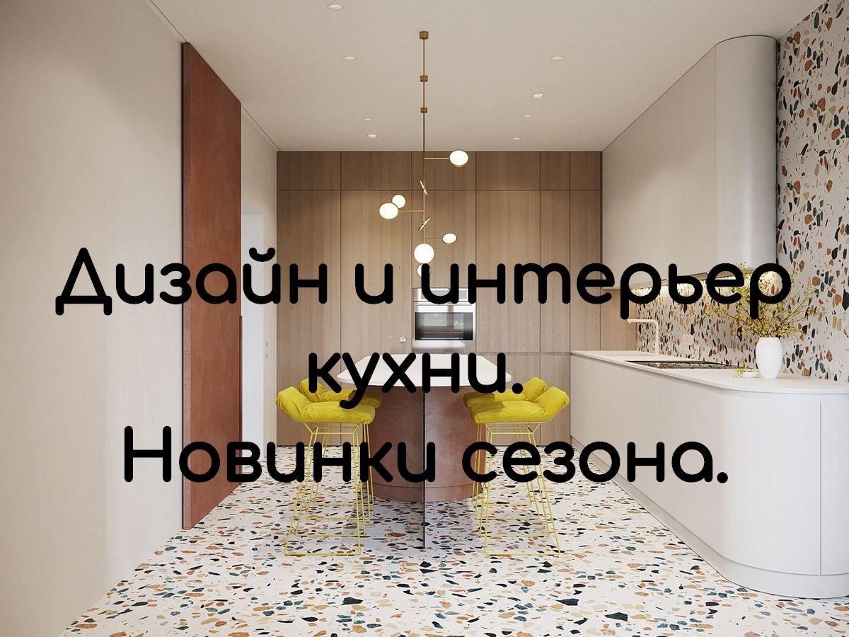 Белый кухонный гарнитур. Желтые стулья. Красивая лампа над кухонным столом