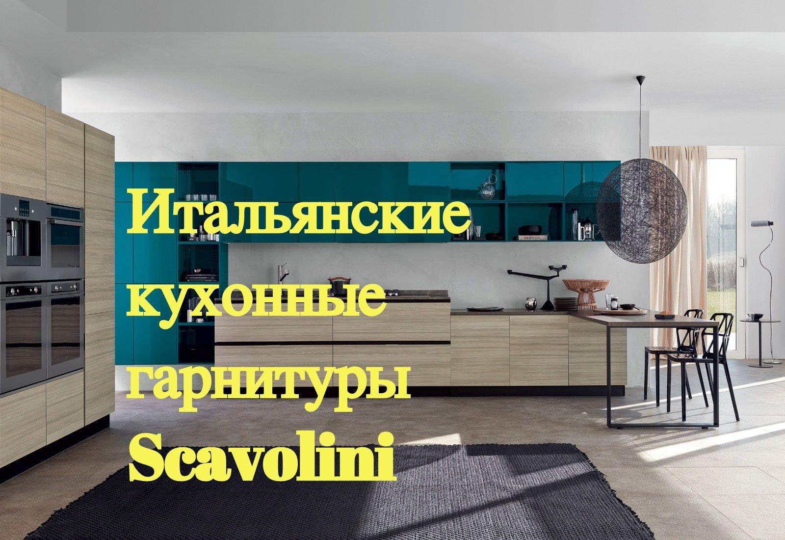 Кухонный гарнитур бежевого цвета. Шкафы из стекла.