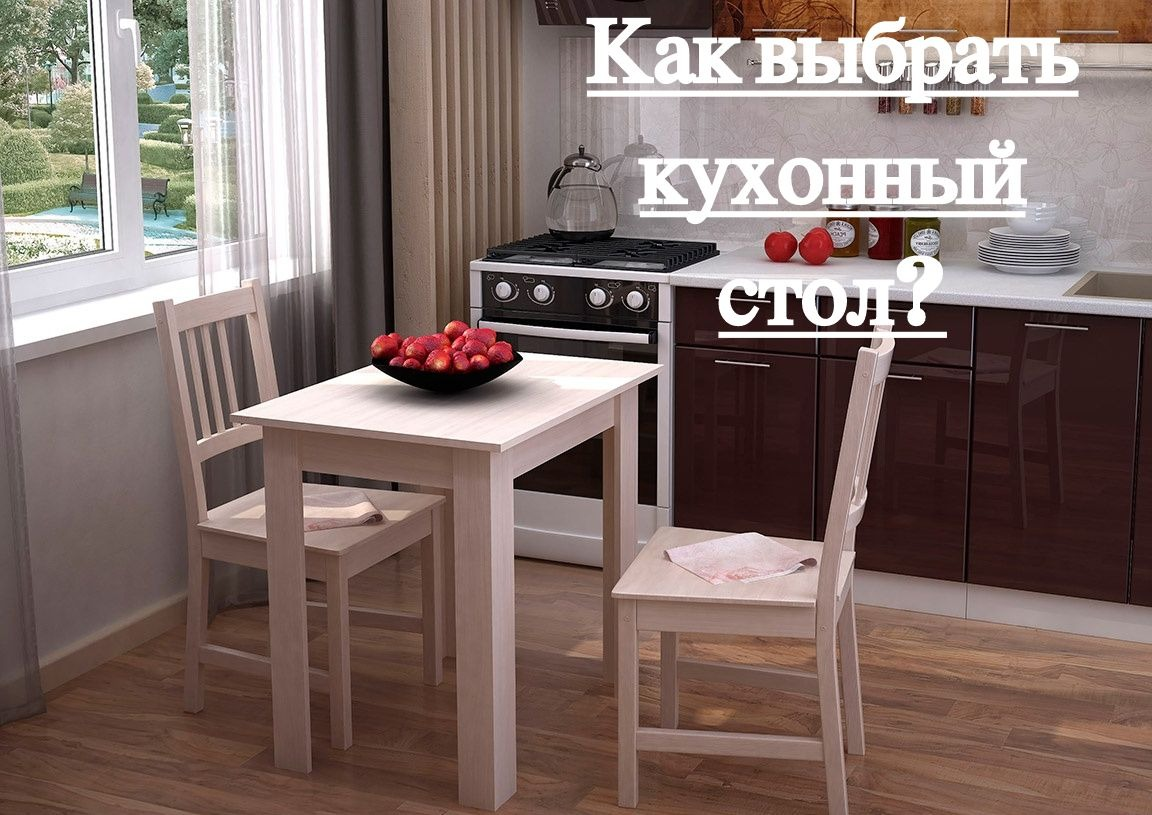 Белый кухонный стол. На нем ваза с красными яблоками.