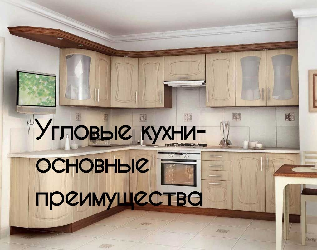 Угловая кухня цвета венге. Кухня под заказ.