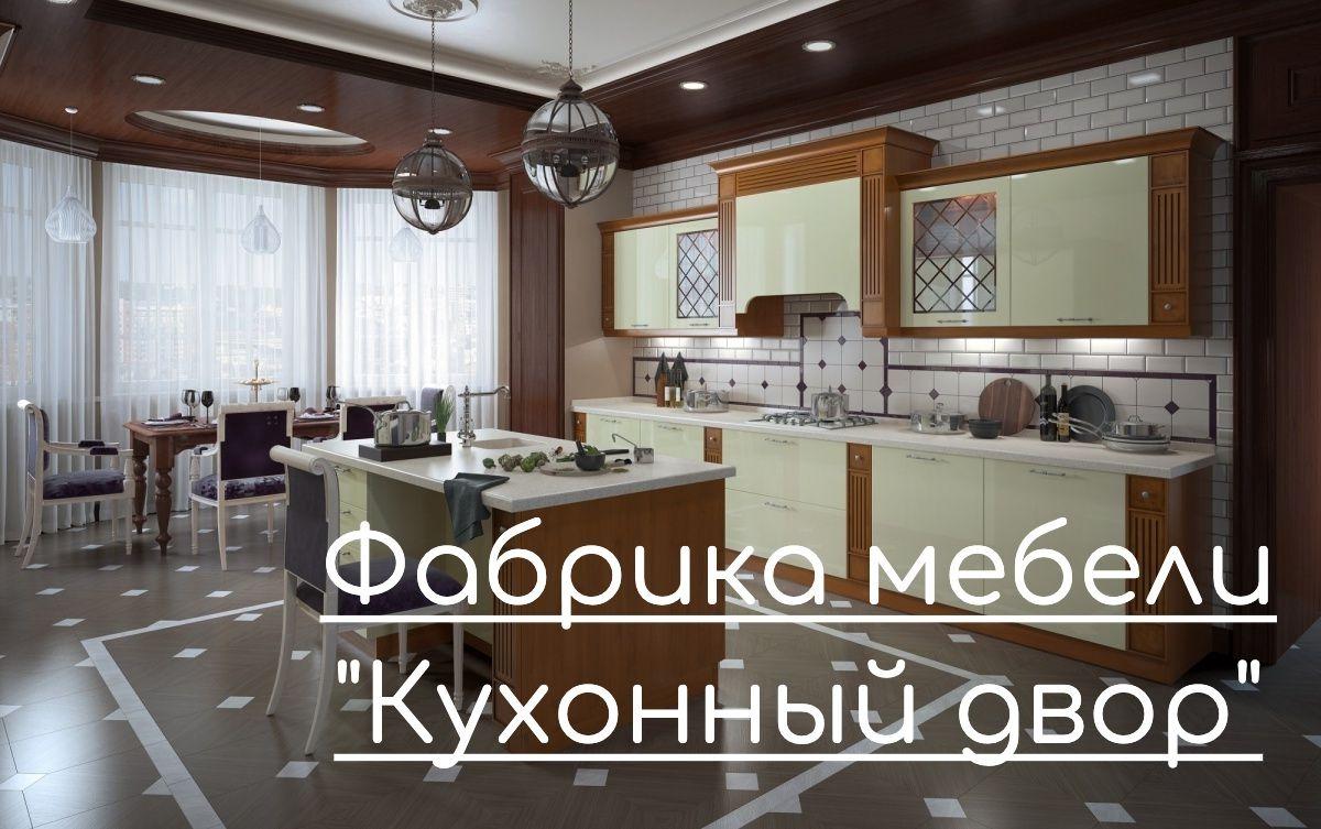 Кухня с островом коричневого цвета. Белые шторы на окнах. Дом на Рублевке в Москве