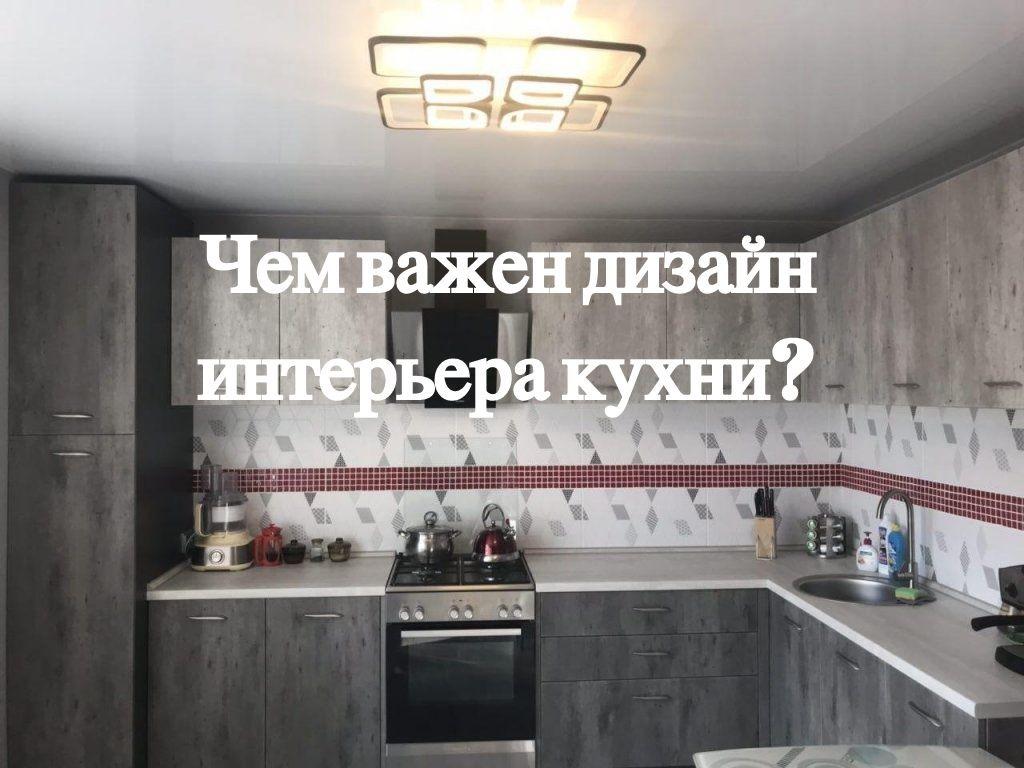 Маленькая угловая кухня серого цвета