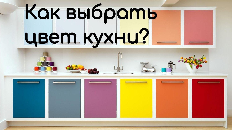 Кухонный гарнитур со шкафами разного цвета